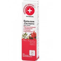 Crema Intensiva pentru Stimularea Circulatiei Sanguine cu Camfor si Extract de Ardei Iute Doctorul Casei, 42ml