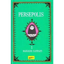 Persepolis Vol. 1 Ed. 2018 - Marjane Satrapi, editura Grupul Editorial Art