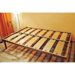 Somiera Relax Pat RDLC 200X200XH35, din lemn fag stratificat
