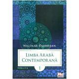 Limba araba contemporana Vol.1 - Nicolae Dobrisan, editura Pro Universitaria