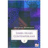 Limba araba contemporana Vol.2 - Nicolae Dobrisan, editura Pro Universitaria