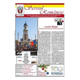 Revista Scrisul Romanesc Nr. 12 din 2018, editura Scrisul Romanesc