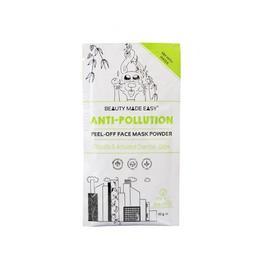 Masca pell off anti-poluare, cu chlorella si carbune activ Beauty Made Easy 10 g de la esteto.ro