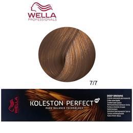 Vopsea Crema Permanenta - Wella Professionals Koleston Perfect ME+ Deep Browns, nuanta 7/7 Blond Mediu Castaniu