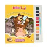 Masha si ursul. sa pictam aventurile mashei. carte de colorat cu pensula si acuarele
