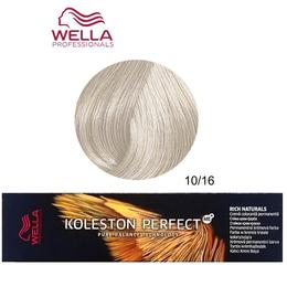 Vopsea Crema Permanenta – Wella Professionals Koleston Perfect ME+ Rich Naturals, nuanta 10/16 Blond Luminos Deschis Cenusiu Violet de la esteto.ro