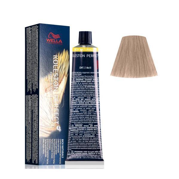Vopsea Crema Permanenta - Wella Professionals Koleston Perfect ME+ Rich Naturals, nuanta 10/97 Blond Luminos Deschis Albastru Maro poza