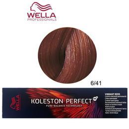 Vopsea Crema Permanenta - Wella Professionals Koleston Perfect ME+ Vibrant Reds, nuanta 6/41 Blond Inchis Aramiu Cenusiu