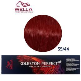 Vopsea Crema Permanenta – Wella Professionals Koleston Perfect ME+ Vibrant Reds, nuanta 55/44 Castaniu Deschis Intens Rosu Intens de la esteto.ro