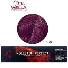 vopsea-crema-permanenta-wella-professionals-koleston-perfect-me-vibrant-reds-nuanta-55-65-castaniu-deschis-intens-violet-mahon-1560419595940-1.jpg