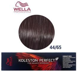 Vopsea Crema Permanenta – Wella Professionals Koleston Perfect ME+ Vibrant Reds, nuanta 44/65 Castaniu Mediu Intens Violet Mahon de la esteto.ro
