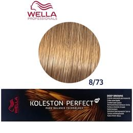 Vopsea Crema Permanenta - Wella Professionals Koleston Perfect ME+ Deep Browns, nuanta 8/73 Blond Deschis Maro Auriu