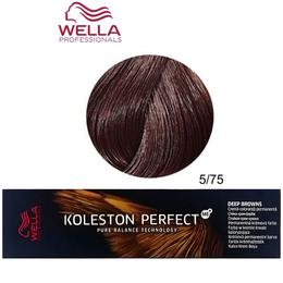Vopsea Crema Permanenta - Wella Professionals Koleston Perfect ME+ Deep Browns, nuanta 5/75 Castaniu Deschis Maro Mahon