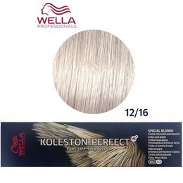 Vopsea Crema Permanenta - Wella Professionals Koleston Perfect ME+ Special Blonde, nuanta 12/16 Blond Special Cenusiu Violet
