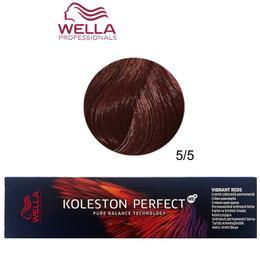 Vopsea Crema Permanenta - Wella Professionals Koleston Perfect ME+ Vibrant Reds, nuanta 5/5 Castaniu Deschis Mahon