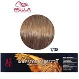 Vopsea Crema Permanenta - Wella Professionals Koleston Perfect ME+ Rich Naturals, nuanta 7/38 Blond Mediu Auriu Albastrui