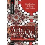 Arta chineza a brocartului Shu - Zhong Bingzhang, Lu Weiping, Huang Xiuzhong, editura Libris Editorial