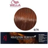 Vopsea Crema Permanenta - Wella Professionals Koleston Perfect ME+ Deep Browns, nuanta 6/74 Blond Inchis Castaniu Roscat