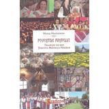 Povestile Pastelui. Traditii vii din tinutul Bistrita-Nasaud - Menut Maximinian, editura Lumea Credintei