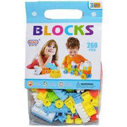 Cuburi constructii colorate, 260 piese pentru copii
