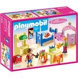 Playmobil Doll House - Set Camera copiilor 39 piese