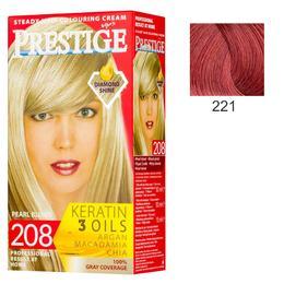 Vopsea pentru Par Rosa Impex Prestige, nuanta 221 Garnet de la esteto.ro