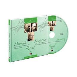Mari Compozitori vol. 33: Dvorak, Smetana, Ravel, editura Litera