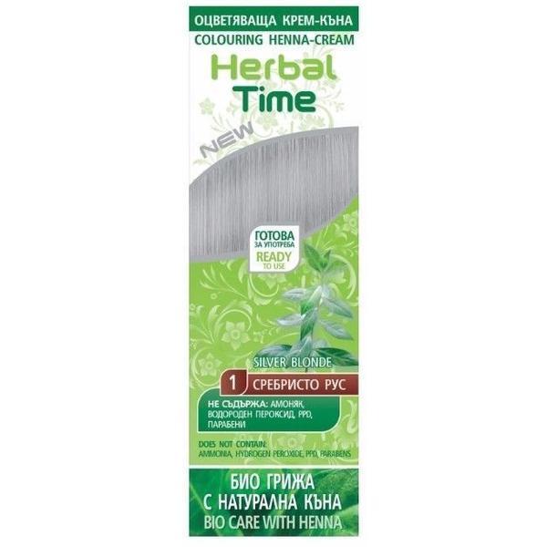 Crema Coloranta pe Baza de Henna Rosa Impex Herbal Time, nuanta 1 Silver Blonde, 75ml imagine produs