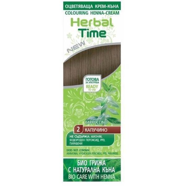 Crema Coloranta pe Baza de Henna Rosa Impex Herbal Time, nuanta 2 Cappuccino, 75ml imagine produs