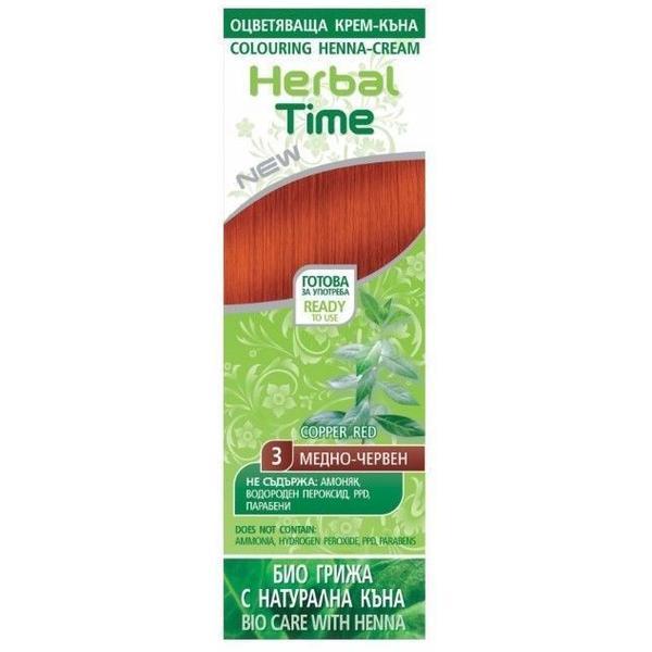 Crema Coloranta pe Baza de Henna Rosa Impex Herbal Time, nuanta 3 Copper Red, 75ml imagine produs