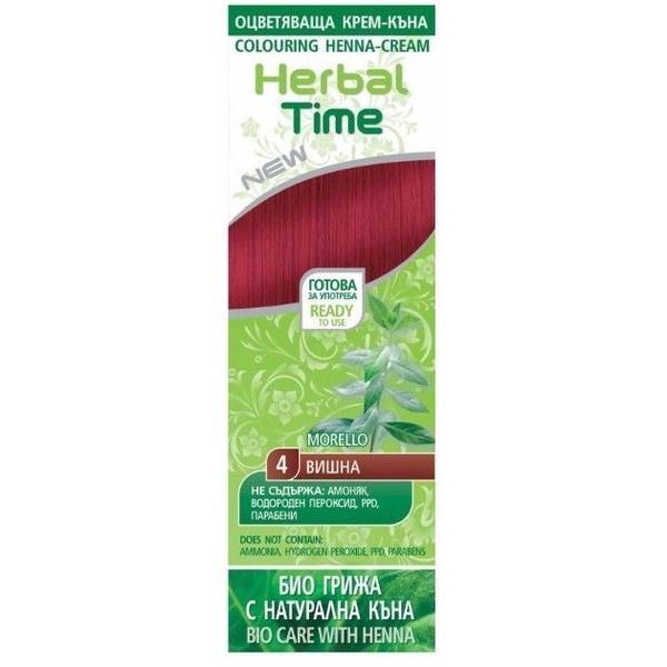 Crema Coloranta pe Baza de Henna Rosa Impex Herbal Time, nuanta 4 Morello, 75ml imagine produs