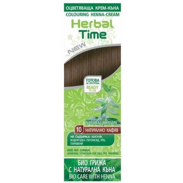 Crema Coloranta pe Baza de Henna Rosa Impex Herbal Time, nuanta 10 Natural Brown, 75ml imagine produs