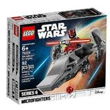 Lego Star Wars - infiltrator microfighter 6+ (75224)