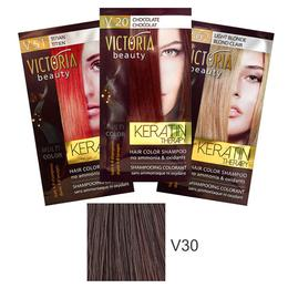 Sampon Nuantator cu Keratina Camco Victoria Beauty Keratin Therapy, nuanta V30 Coffee, 40ml de la esteto.ro