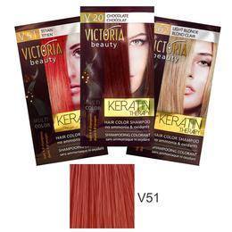 Sampon Nuantator cu Keratina Camco Victoria Beauty Keratin Therapy, nuanta V51 Titian, 40ml de la esteto.ro