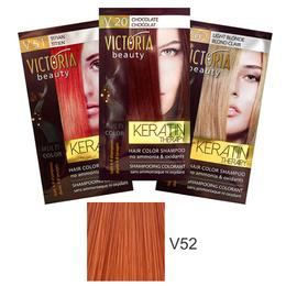 Sampon Nuantator cu Keratina Camco Victoria Beauty Keratin Therapy, nuanta V52 Copper, 40ml de la esteto.ro