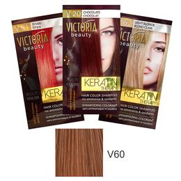 Sampon Nuantator cu Keratina Camco Victoria Beauty Keratin Therapy, nuanta V60 Dark Blonde, 40ml de la esteto.ro