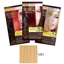 Sampon Nuantator cu Keratina Camco Victoria Beauty Keratin Therapy, nuanta V61 Blonde, 40ml de la esteto.ro
