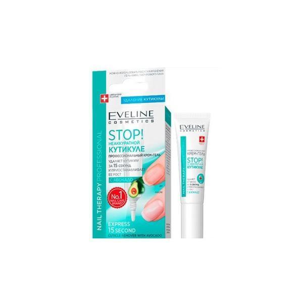 Tratament pentru indepartarea cuticulelor Eveline Cosmetics cu avocado, 12 ml imagine produs