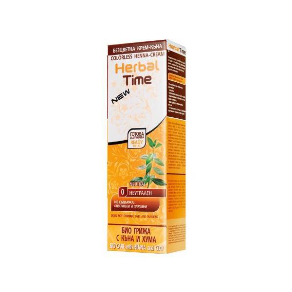 Crema Nutritiva Pentru Par Rosa Impex cu Henna Herbal Time imagine produs