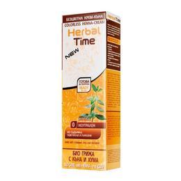 Crema Nutritiva Pentru Par Rosa Impex cu Henna Herbal Time