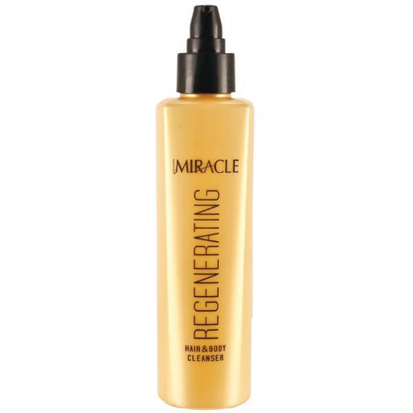 Sampon pentru Par si Corp dupa Expunerea la Soare - Maxxelle Miracle Regenerating Hair & Body Cleanser, 200ml