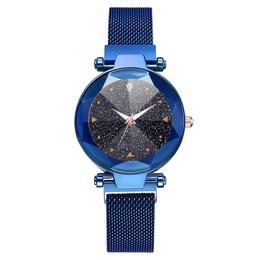 Ceas dama Geneva CS965, model Starry Sky, bratara magnetica, elegant, albastru