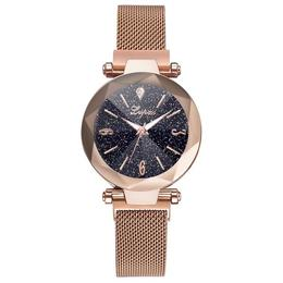 Ceas dama Geneva CS949, model Starry Sky, bratara magnetica, elegant, auriu