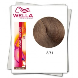 Vopsea fara Amoniac - Wella Professionals Color Touch nuanta 8/71 blond deschis maro cenusiu