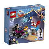 LEGO Super Heroes - Super Hero Girls Tancul Lashina™ 41233