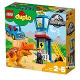 LEGO Duplo - Jurrasic World Turnul lui T-Rex 10880 pentru 2-5 ani