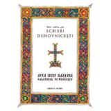 Scrieri duhovnicesti - Avva Iosif Hazzaya, editura Sfantul Nectarie