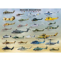 Puzzle 500 piese Military Helicopters
