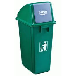 Cos RAKI ICIKALA PROFI pentru gunoi cu capac batant 58L 47x33x81cm culoare verde